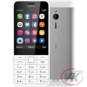 Nokia 230 Dual SIM Silver
