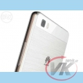 Huawei P8 Lite Dual SIM bílá