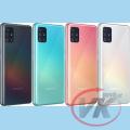 Samsung Galaxy A51 A515F Dual SIM 8GB/128GB White