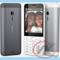 Nokia 230 Dual SIM Light Grey