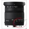 Sigma 17-70mm DC Macro pro Nikon