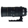 Sigma 50-500mm EX APO DG pro Nikon