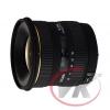 Sigma 10-20 mm F 4-5.6 EX DC HSM (pro CANON) pro Canon