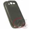 Slik Silicon Cover pro Huawei P8 Lite