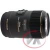 Sigma 105 / 2.8  DG MACRO HSM OS pro Canon EOS Digital