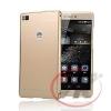 Huawei P8 Lite Dual SIM zlat�