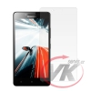 Glass Extreme HD ochranné sklo pro Lenovo P1m