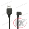 Sony originál datový kabel Micro USB