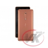 Nokia 5 Dual SIM Copper Brown