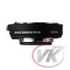 Sigma APO Converter 1,4x EX DG pro Nikon DSLR