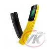 Nokia 8110 2018 Dual SIM žlutý