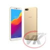Huawei Honor 7C 3GB/32GB Dual SIM Gold