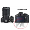 Canon EOS 750D Kit + 18-55mm IS STM