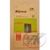 Keva 2.5D (Samsung A20)