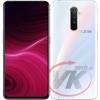 Realme X2 Pro 8GB/128GB Dual SIM Lunar White