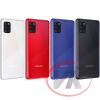 Samsung A315F Galaxy A31 Dual SIM 4GB/128GB White