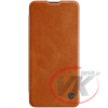 Nillkin Qin Book Brown (Samsung A71)